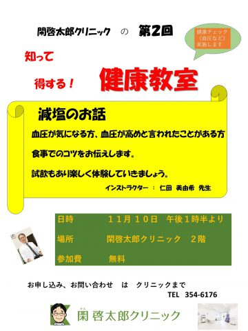 たてポスター - コピー
